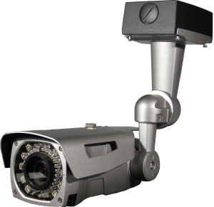 Fortress 300x291 - New Vandal Proof Security Cameras - in HD or 960H