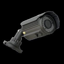 cobra 90 bullet camera 247x247 - Cobra 90