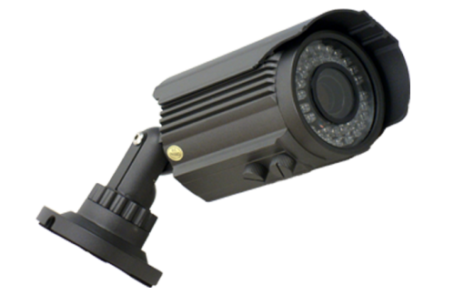 cobra 90 infrared camera main img 510x324 - Cobra 90