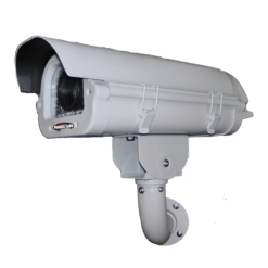 ir660 bullet long range camera 247x247 - IR660