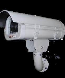 ir660 bullet long range camera 247x296 - IR660