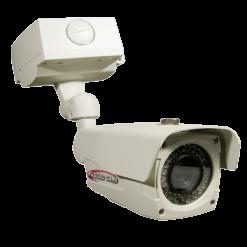 vanguard bullet camera 247x247 - Vanguard