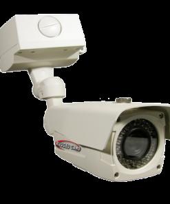 vanguard bullet camera 247x296 - Vanguard