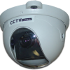 550icm indoor dome camera main page img 100x100 - i700 Indoor Infrared Dome Security Camera