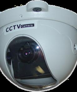 550icm indoor dome camera main page img 247x296 - 550icm
