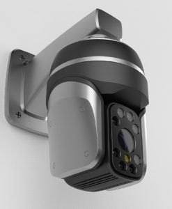 IMAGE: Night Scout Infrared PTZ Camera