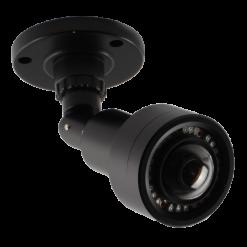 cyclops 1 247x247 - Cyclops Bullet Camera