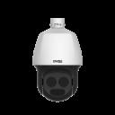 LAZIR 600x600 128x128 - LAZ/IR Laser Infrared IP PTZ