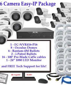 enviro package 16cam 247x296 - 16 Camera IP Package
