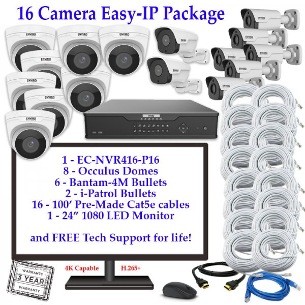 enviro package 16cam 600x600 - 16 Camera IP Package
