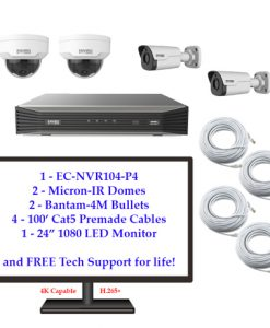 product im 1 247x300 - 4 Camera IP Package
