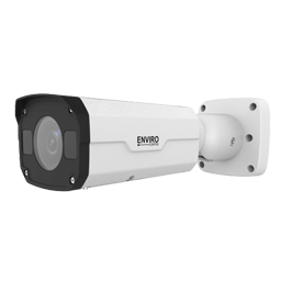 ip bullet camera image - <strong>Dual Lane</strong><br>Entry or Gate System