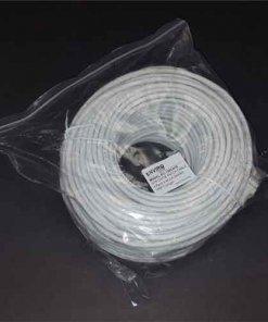 premade cat5 150ft 247x296 - Cat5e Premade Cables