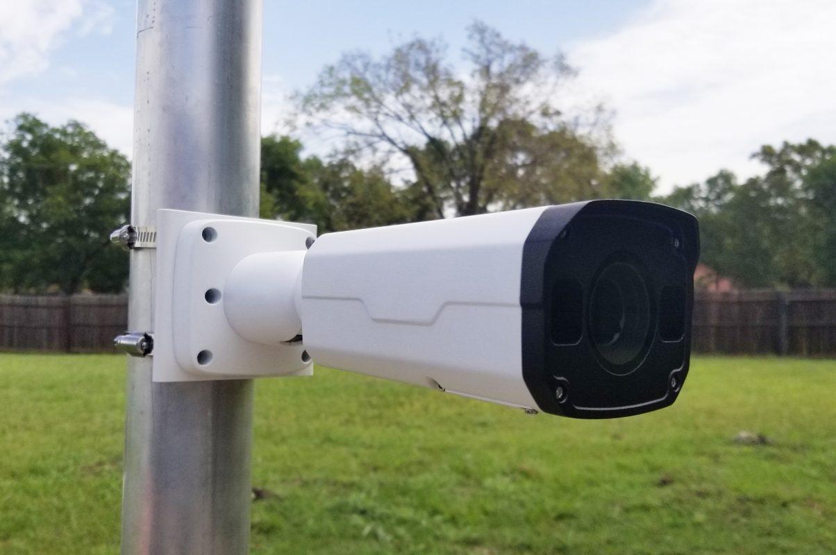 securty camera system